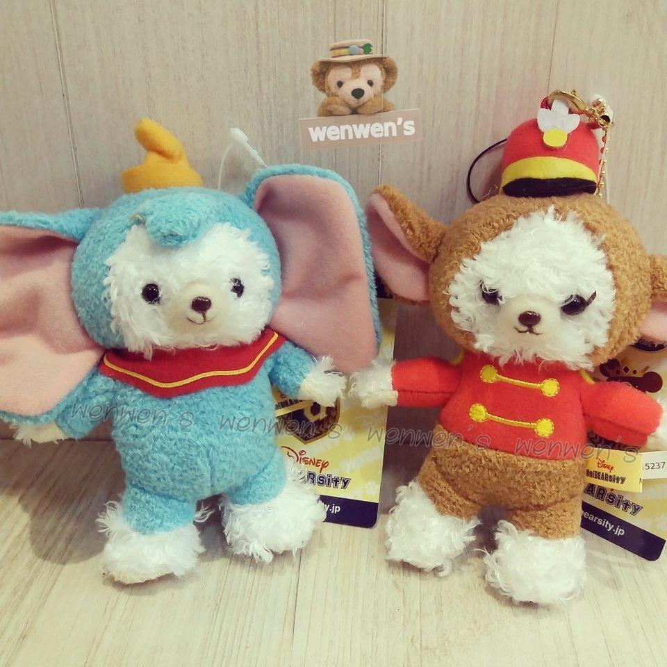 ~Wenwens ~ 帶回迪士尼unibearsity 大學熊變裝老鼠提摩西小飛象絨毛娃娃