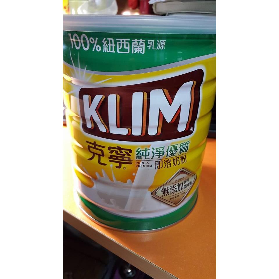 克寧純淨 即溶奶粉800 公克