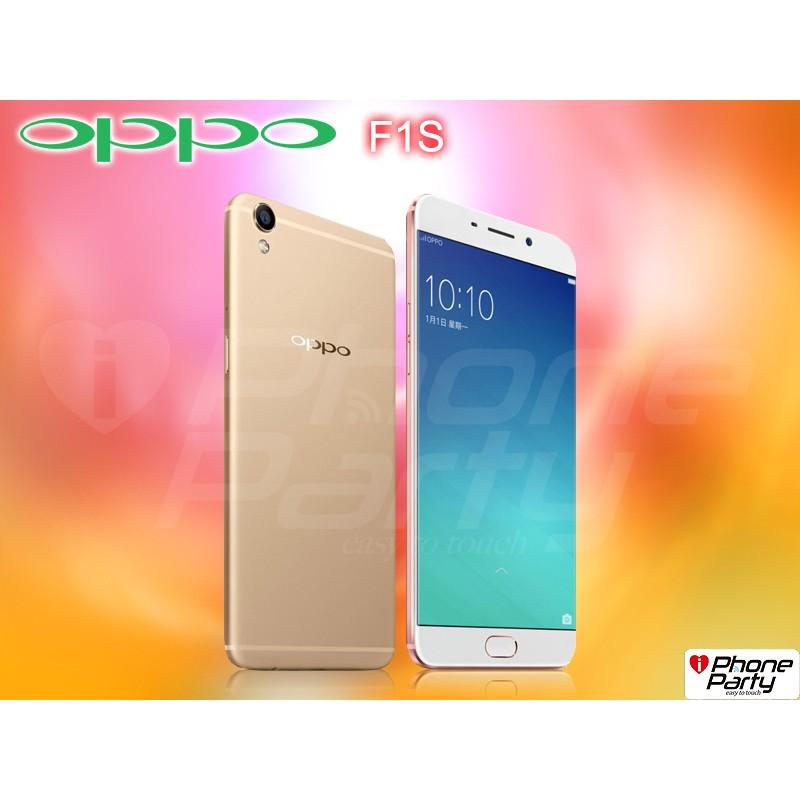 OPPO F1s 5 5 吋 美顏機前鏡1600 萬3 32G 空機價可 門號~i Pho