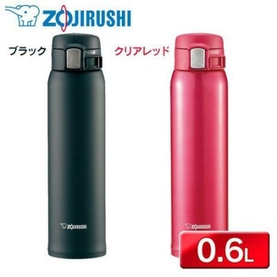 ZOJIRUSHI 象印保溫瓶600cc 輕量化ONE TOUCH SM SA60 SA6