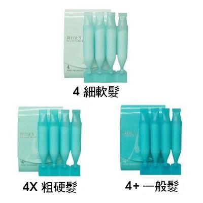 哥德式柔漾護髮系列第4 劑4 細軟髮、4 一般髮、4X 粗硬髮9g 4 支