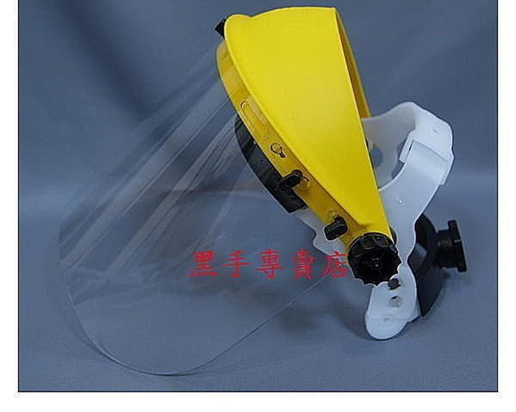 老池工具割草機 PC 透明面罩防護面罩割草機面罩安全面罩