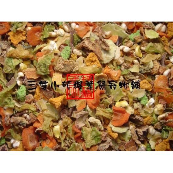 三隻小豬楓葉鼠寵物鋪minishow 綜合乾燥蔬菜大中小補充包(我不是星星)