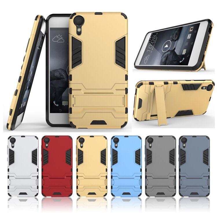 HTC Desire 825 Desire 10 lifestyle 5 5 吋鎧甲支架保