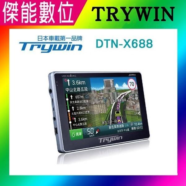 Trywin DTN X688 X688 ~附發票~3D 5 吋即時路況衛星導航機~傑能