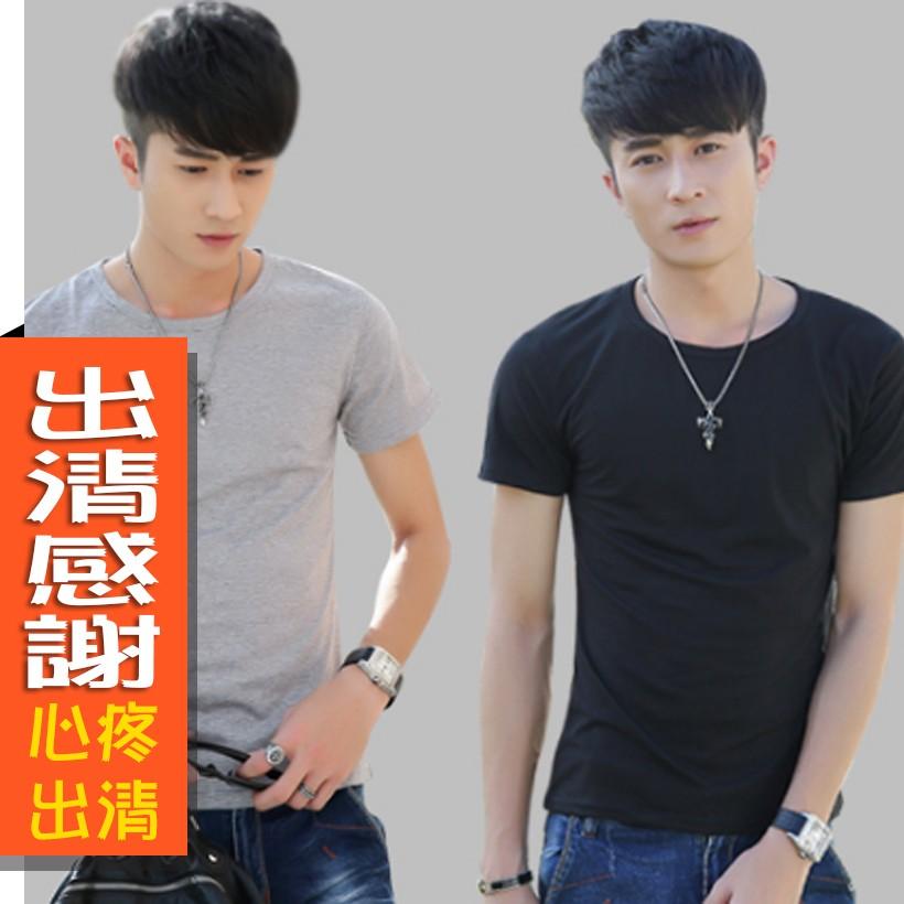 KIWI 純色T 恤男士短袖衣服! 價 就沒了男裝3 色圓領TEE 16A
