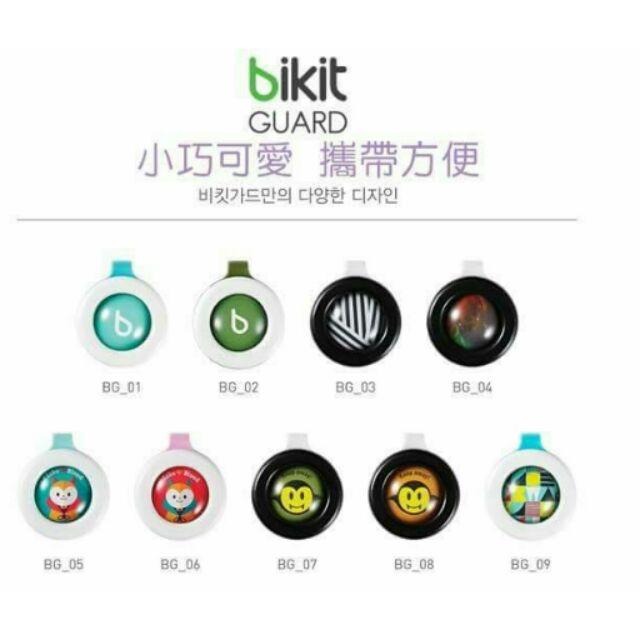 韓國~BikitGuard 防蚊扣~天然精油防蚊