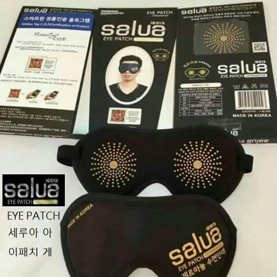 韓國正品salua 有機鍺離子多 眼罩鍺元素顆粒專利眼罩保健眼罩舒緩眼睛疲勞對抗黑眼圈及魚