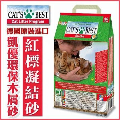凱優Cats Best 除臭抗菌天然凝結貓沙木屑砂松木沙松樹細貓砂10L (紅標),每包3