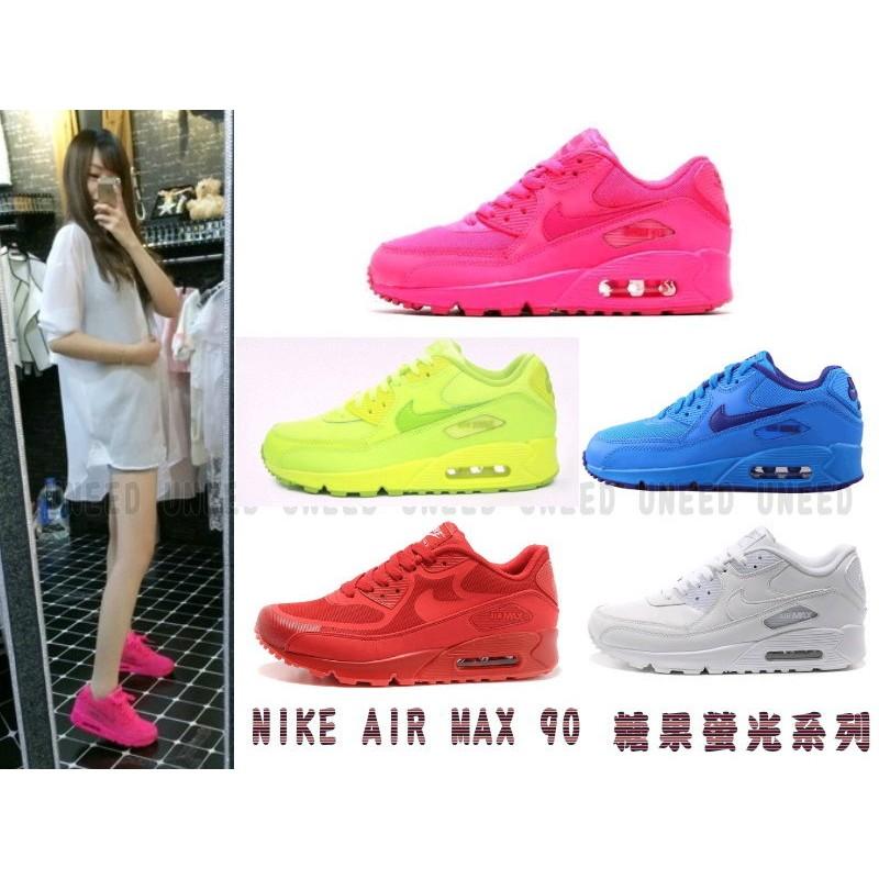 NIKE AIR MAX 90 GS 氣墊螢光粉色系糖果粉紅藍黃綠桃紅全白紅麂皮