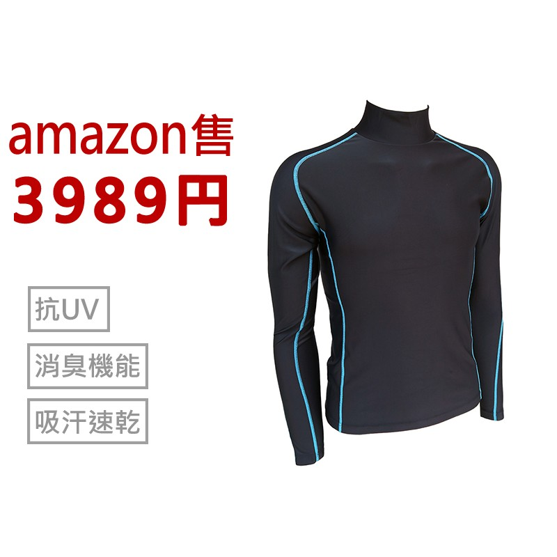 桌球王子 XTS 藍邊彈性緊身衣防曬衣長袖水母衣排汗機能慢跑服防臭長袖內搭衣籃球自行車健身