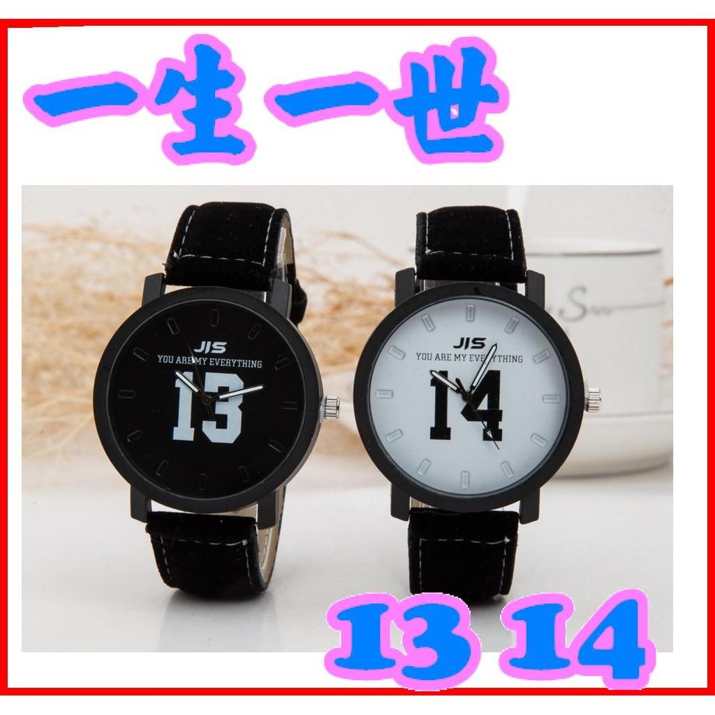 1314 大數字 原宿黑白情侶手表韓國學生對錶 送禮數字 日系潮男對錶手表