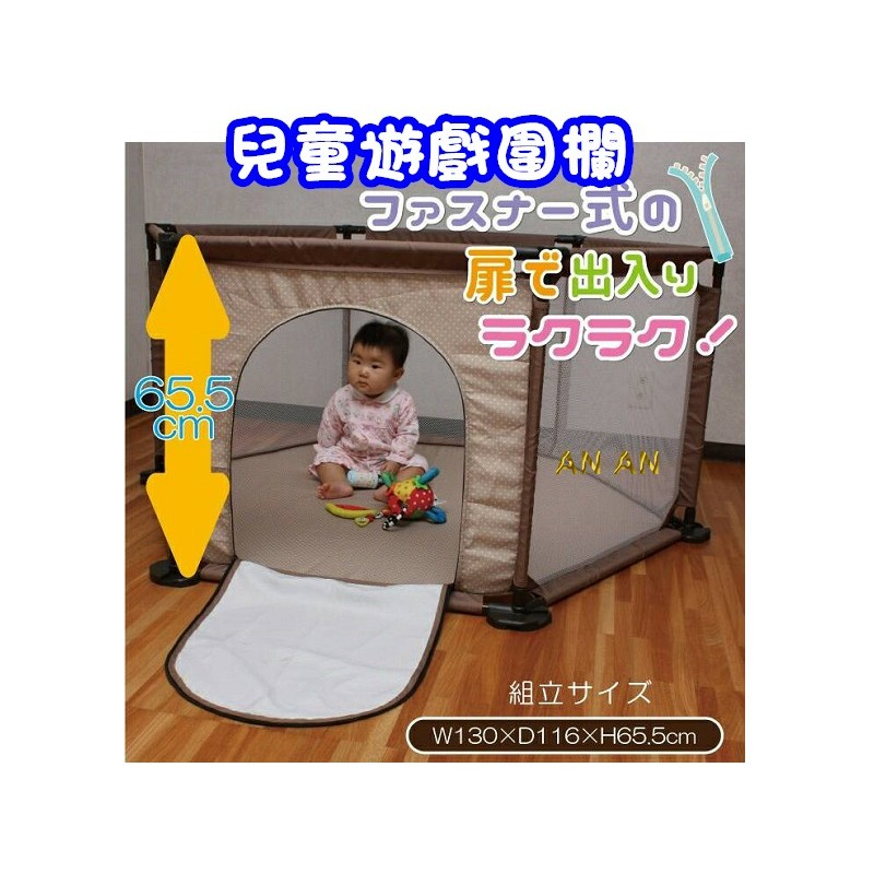 恩恩寶寶兒童遊戲圍欄遊戲護欄遊戲室