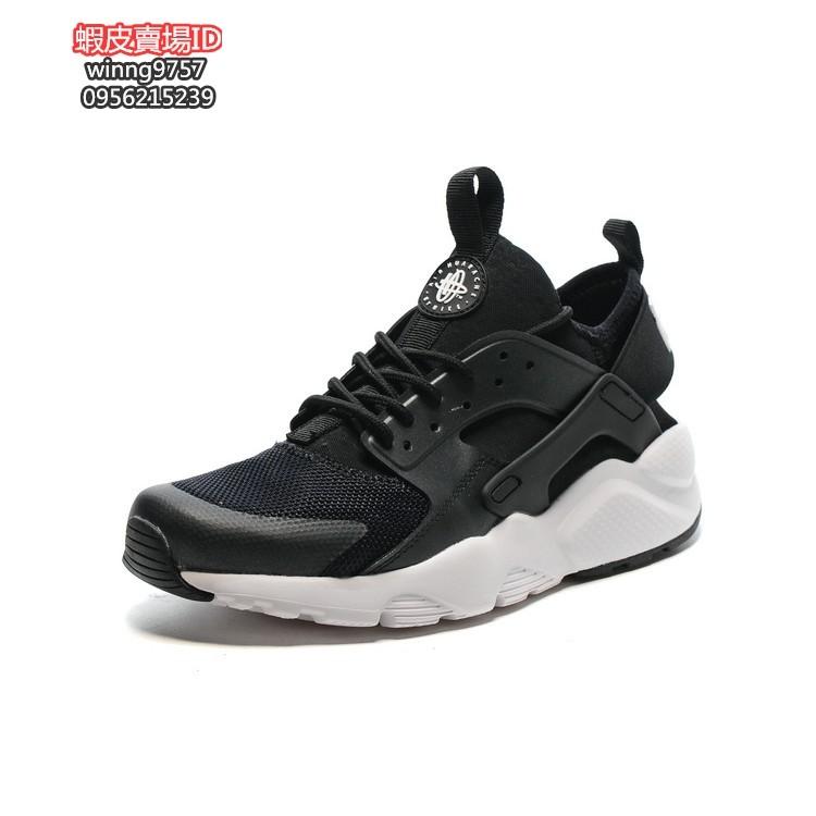Nike Air Huarache Run Ultra PK 華來士 黑白氣墊男女款36