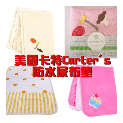 Carter s 美國卡特新生兒寶寶防水尿布墊隔尿墊床墊純棉透氣可洗月經墊防褥瘡