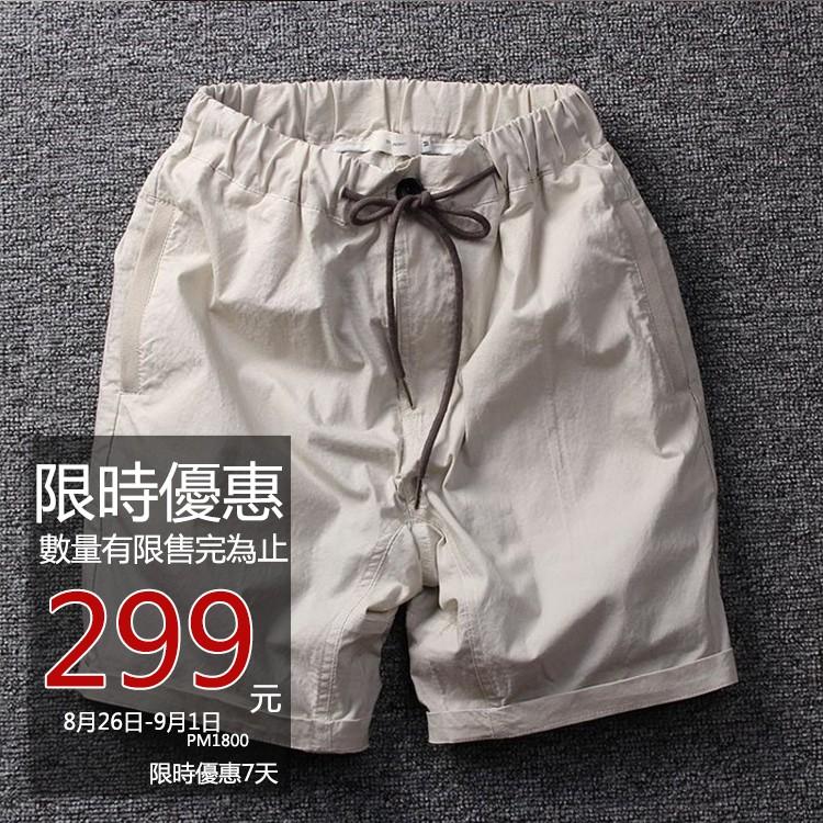 2016 夏裝雜誌款日系概念款仿棉麻彈性布料工裝短褲 色澤素面短褲抽繩褲頭slim 百搭膝