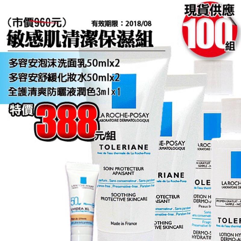 理膚寶水多容安敏感肌清潔保濕組(多容安泡沫洗面乳×2 多容安舒緩保濕化妝水×1 全護清爽防