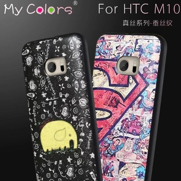 HTC M10 手機套ONE m10 保護殼10 卡通防摔彩繪男女款式矽膠軟套包邊