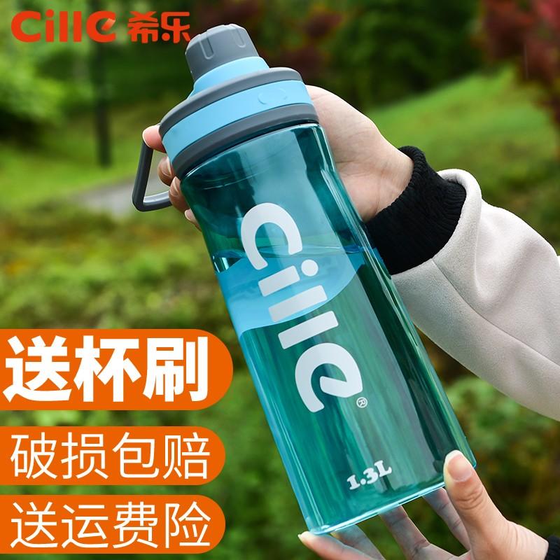 大容量水杯塑料杯太空杯戶外 水壺大號杯子便攜隨手杯茶杯