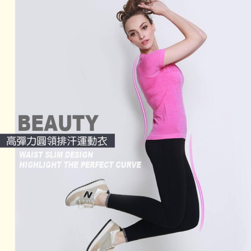 高彈性短袖 上衣圓領修身跑步健身瑜珈