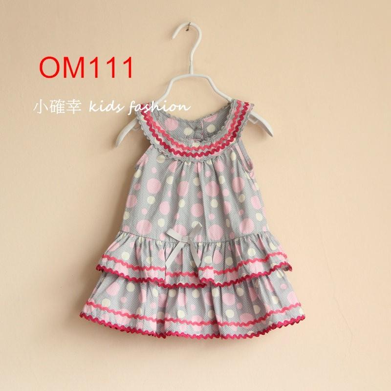 小確幸衣童館OM111 單純棉梭織可愛波點蝴蝶結紅色波浪緞帶滾邊蛋糕裙擺U 領小洋裝