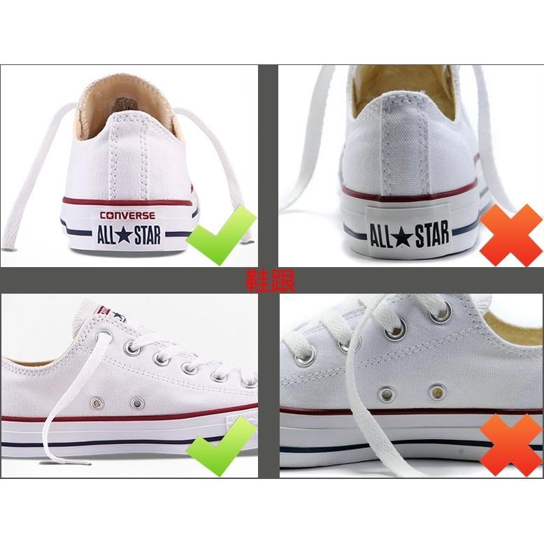 真假實拍新標CONVERSE All Star 经典款男女帆布鞋送鞋帶和 增高鞋墊