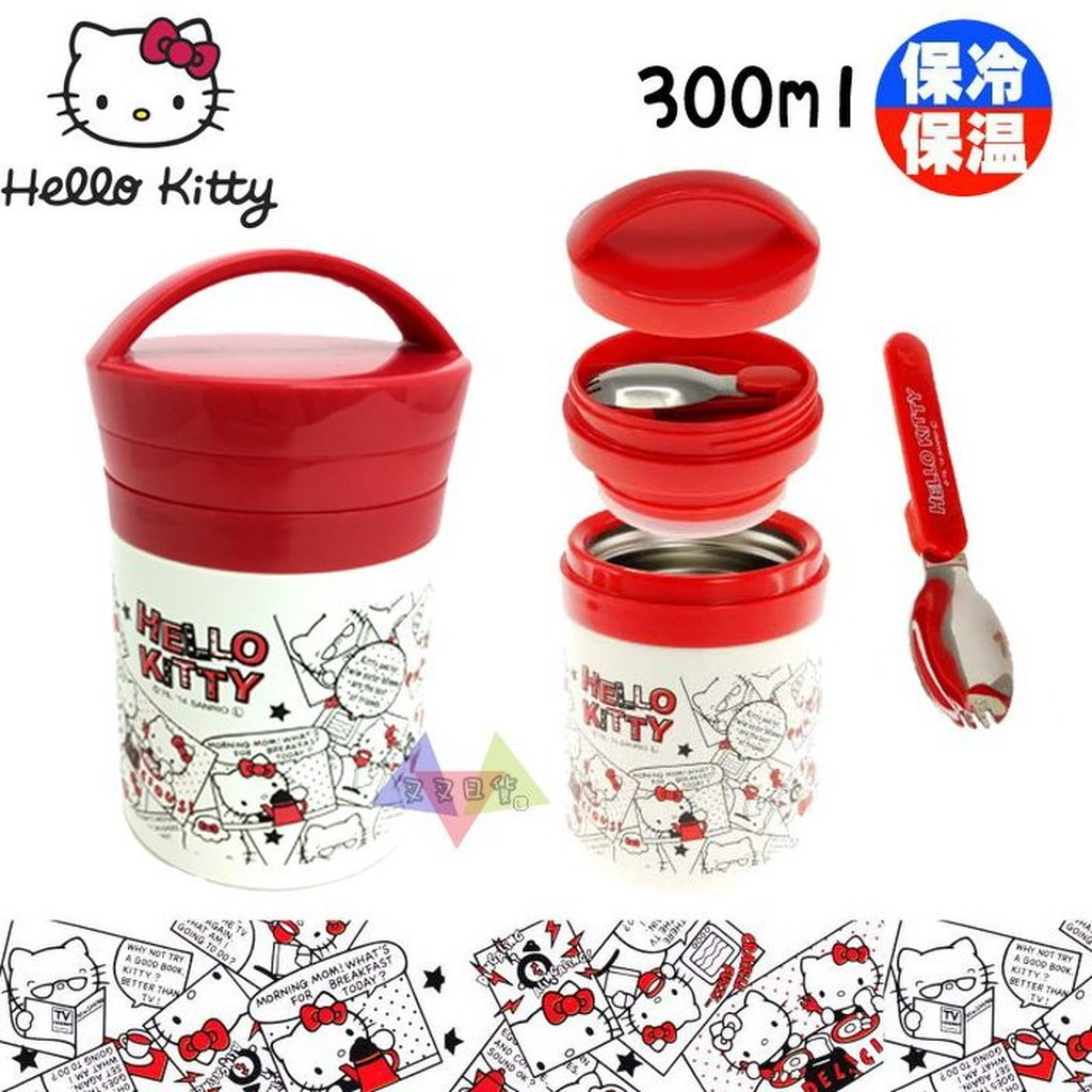 叉叉日貨Hello Kitty 凱蒂貓白底漫畫格附餐具保溫罐保冷瓶300ml  ~KT69