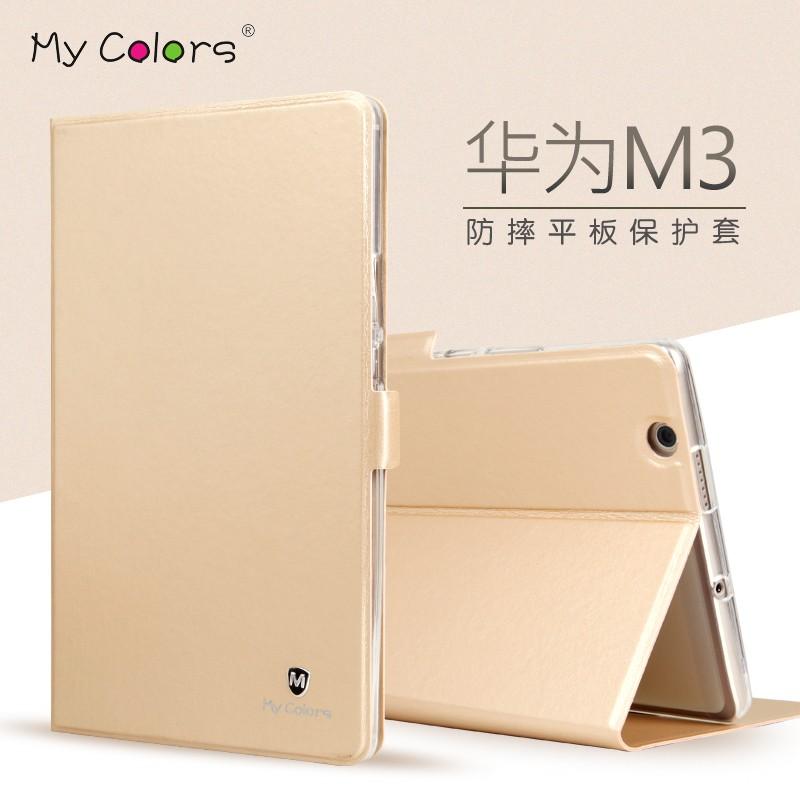 華為MediaPad M3 8 4 平板電腦保護套休眠支架皮套防摔套殼平板套全包PU 軟內