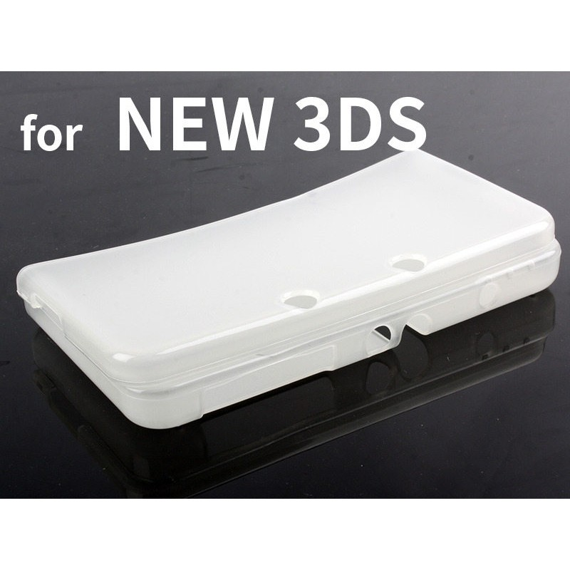 GIFUTO 任天堂NEW 3DS 透明水晶殼保護殼–分體ZA 28714