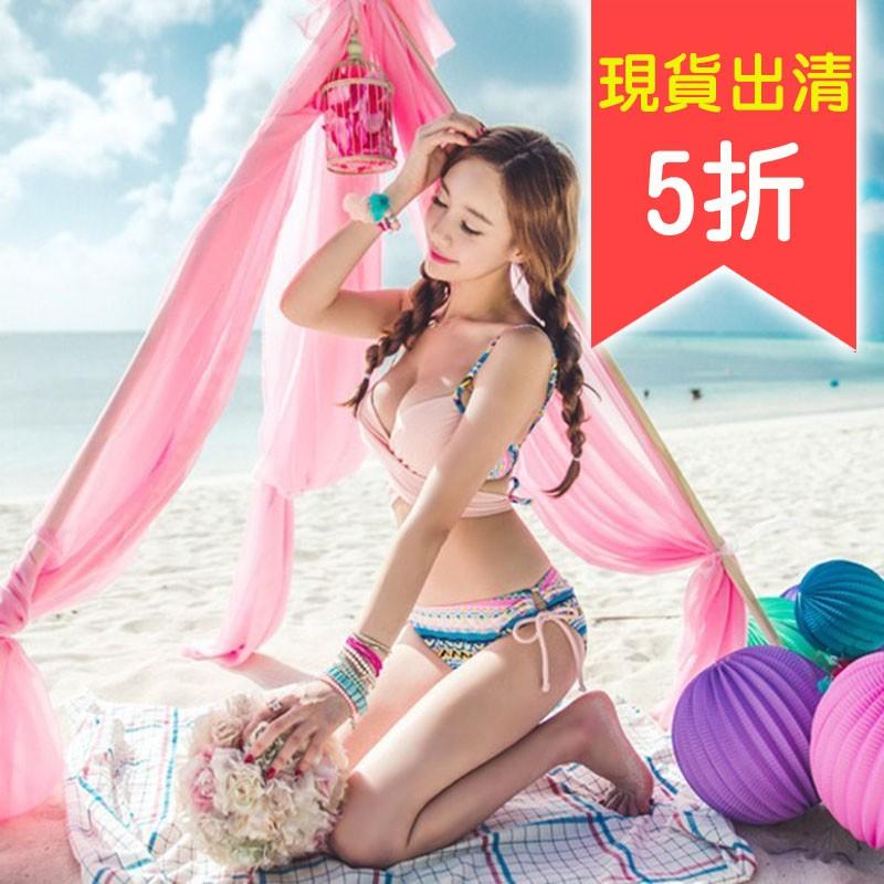 24H 出貨韓系 民族風性感聚胸集中顯瘦鋼圈泳衣比基尼S001