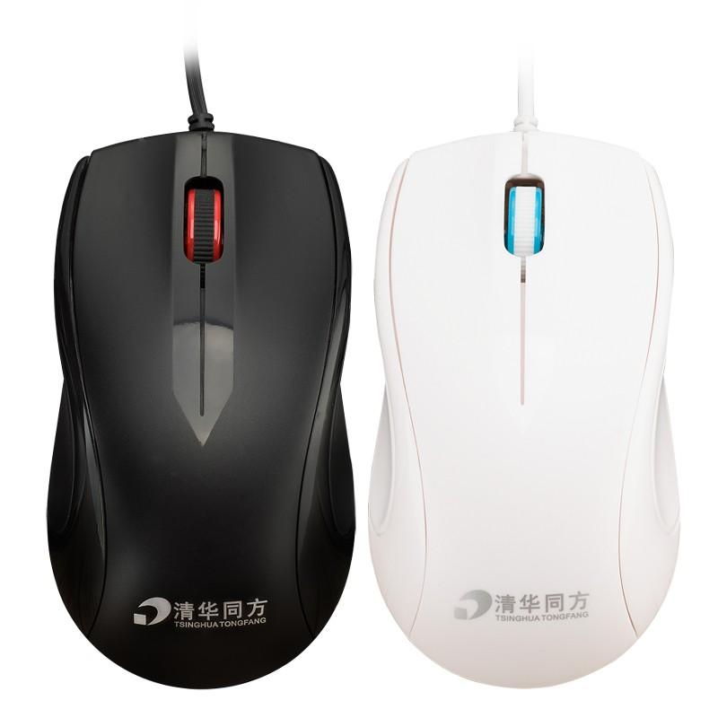 清華同方有線滑鼠臺式電腦筆記本usb 滑鼠家用辦公無聲靜音滑鼠