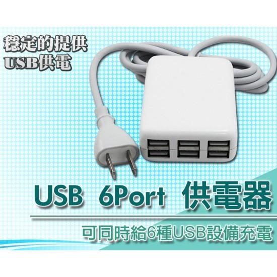 ~東京 ~ 充電座USB 6Port 供 6P L1 可供6 種USB 設備充電穩定供電