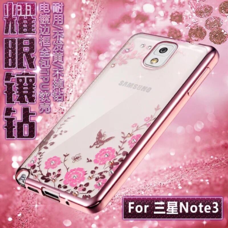 ✳️三星note3 水鑽軟殼電鍍印花手機殼三星note3 保護套Samsung note