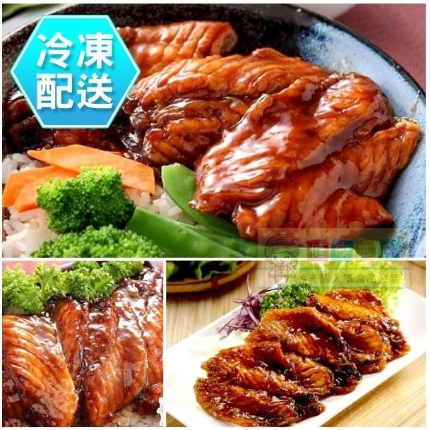 冷凍 宅配蒲燒鯛魚腹排200g 烤肉冷凍TW4712842 健康本味