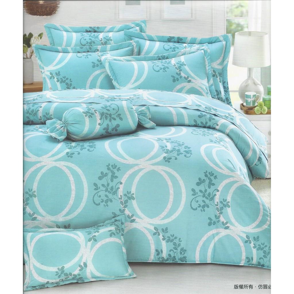 jimmy 寢具小舖~6816 藍100 精梳棉雙人床包組~MIT 尺寸可訂做