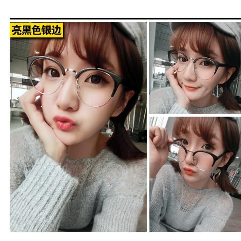 109 元 金屬半框平光鏡貓眼眼鏡框鏡架 複古男女式眼鏡眼鏡架