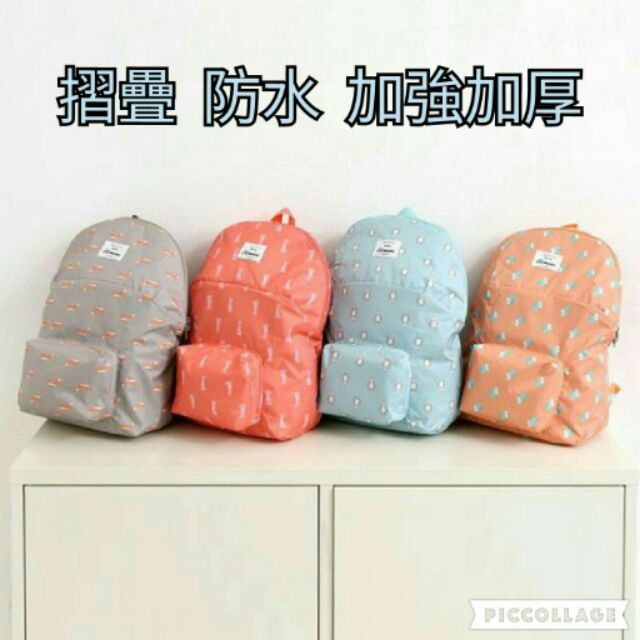 韓國輕量防水摺疊背包