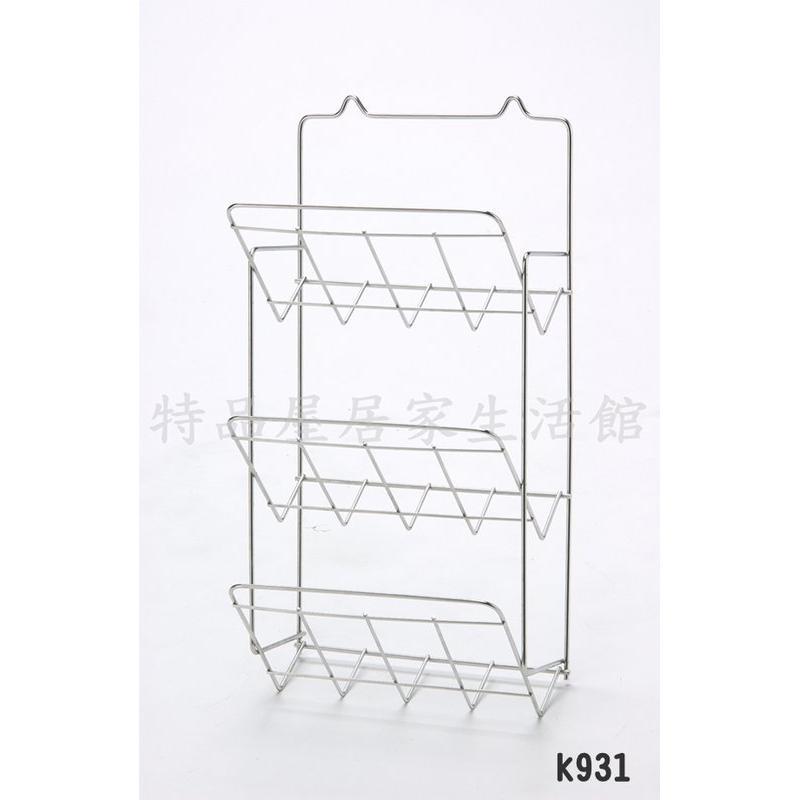 ~特品屋~ 製沐浴乳吊架調理架儲物架萬用架置物架收納架整理架浴室廚房衛浴