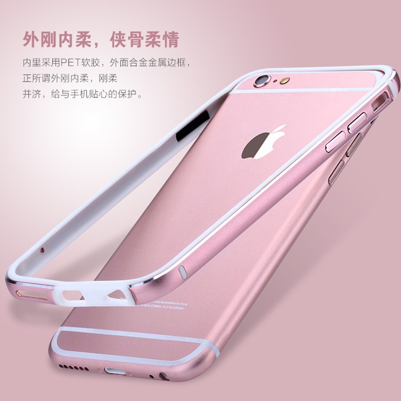 H5 奢華簡約iphone6s 手機殼4 7 蘋果6plus 金屬邊框I6s 硅膠5 5