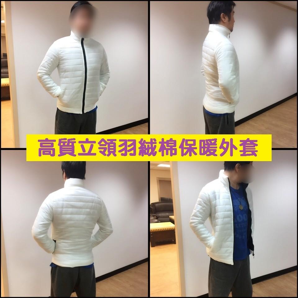 輕量級的立領羽絨純棉保暖外套