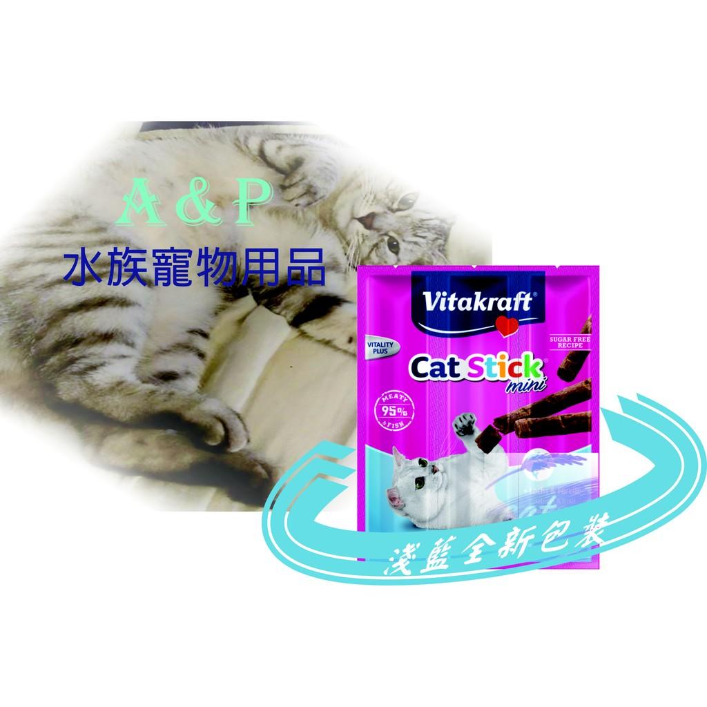 ~A P ~ 包裝德國Vitakraft Vita 貓肉條貓快餐鮭魚鱒魚口味淺藍整盒