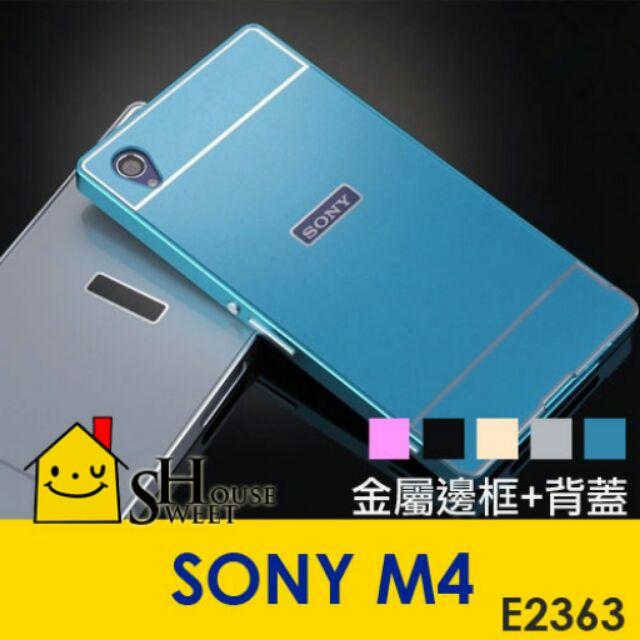 金屬邊框背板sony M4 手機殼保護套金屬框保護殼E2363