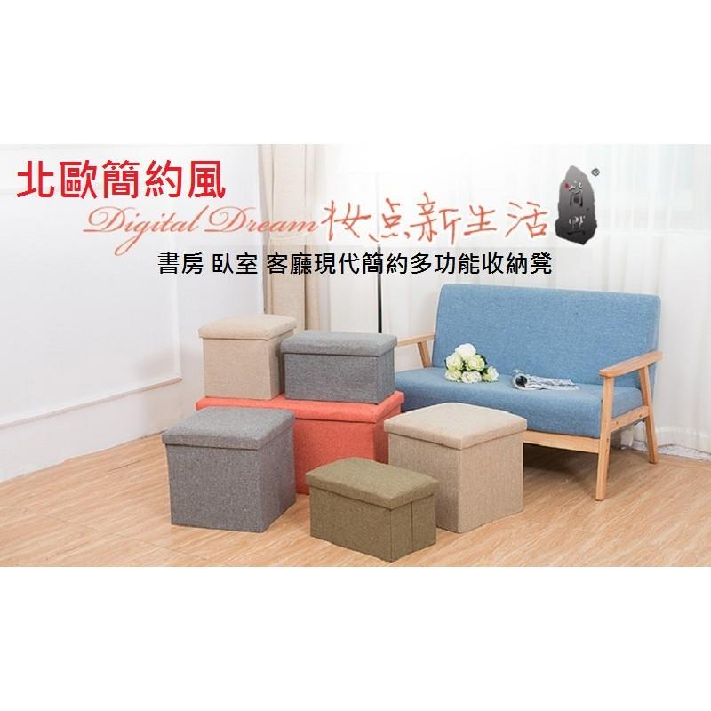 ~北歐簡約風~掀蓋收納椅小沙發矮凳椅子收納箱兒童椅 椅穿鞋椅鞋櫃化妝椅IKEA