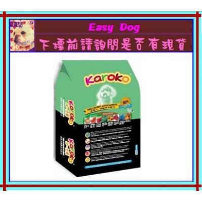 EasyDog 加拿大渴樂果貴賓成犬增艷亮毛配方飼料分裝包1 公斤食品夾鏈站立袋更有效防潮