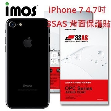 iMOS iPhone 7 7 plus 3SAS 疏油疏水背面保護貼背貼背部雷射切割超耐