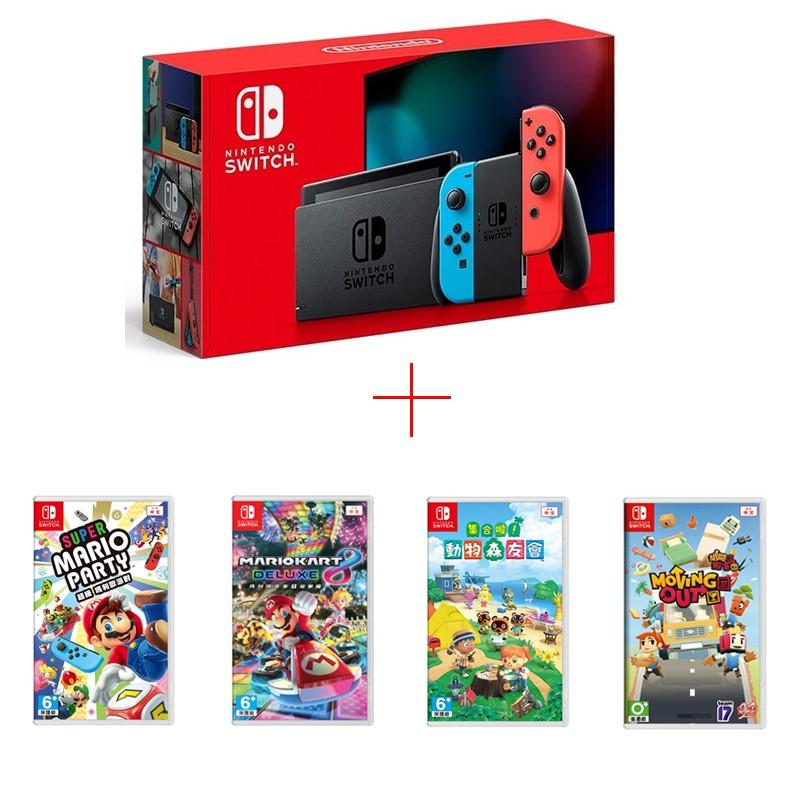 任天堂 Nintendo Switch 紅藍主機+動物森友會+超級瑪利歐派對+瑪利歐賽車8+胡鬧搬家遊戲片 公司貨