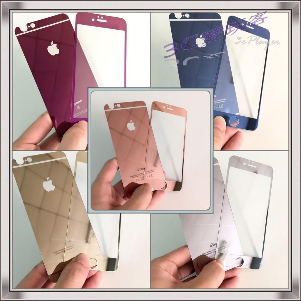 彩色電鍍鏡面iPhone 6s 6 plus 全滿版鋼化貼iphone 電鍍玻璃貼保護貼