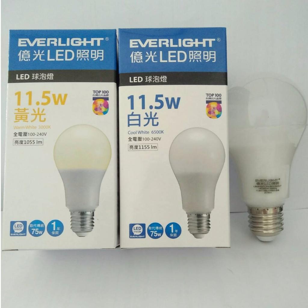 億光LED 燈泡11 5W 全電壓E27 球泡 一年售旭光東亞飛利浦歐司朗3W 8W 13