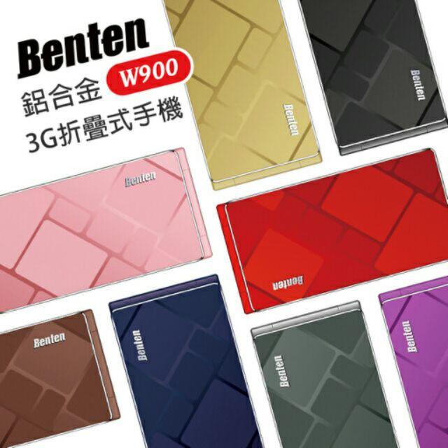 Benten W900 3G 超大螢幕老人機