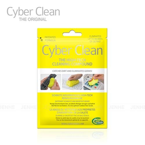 cyber clean 黏土清潔膠80g 瑞士 貨殺菌力高達99 利於清理鍵盤電話等細縫